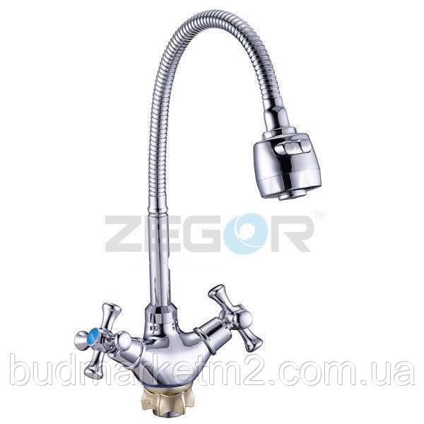 Смеситель на кухню ZEGOR (TROYA) DTZ4- E827 (кухня рефлекторный)