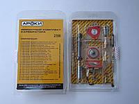 Ремкомплект карбюратора ВАЗ 2108, 2109, 2113, 2114, 2115 (двиг.V=1300л.) АРОКИ