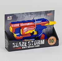 Пистолет Бластер ZC 7071