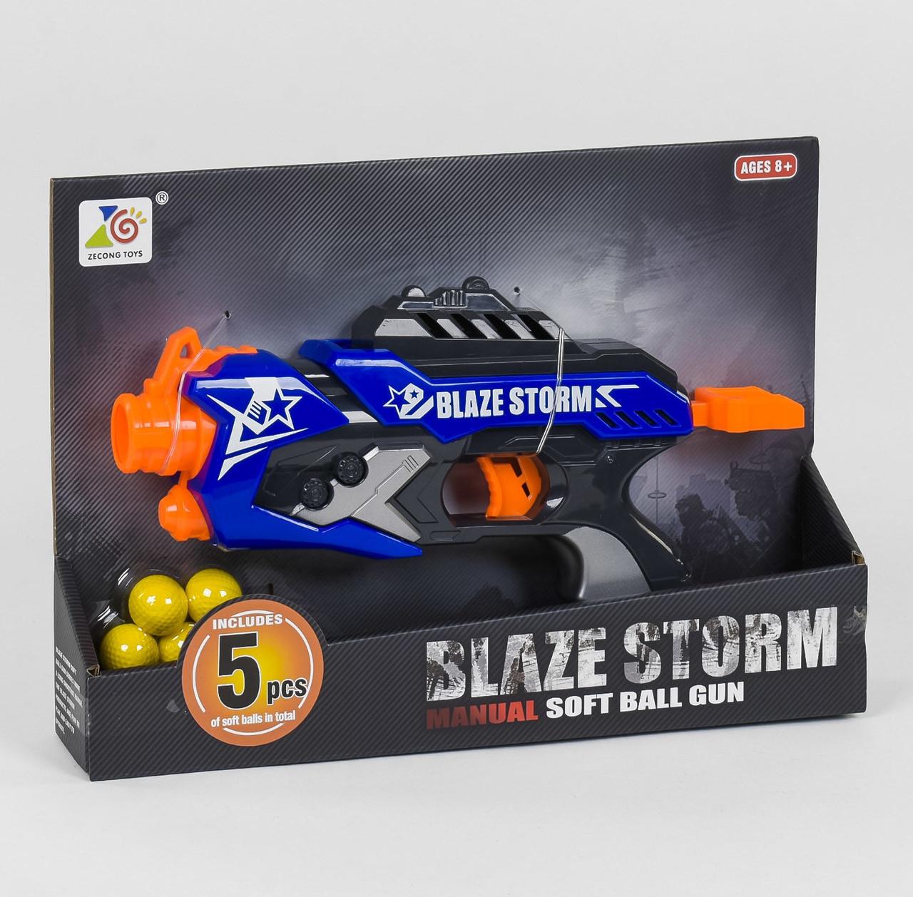 Пистолет Бластер ZC 7112