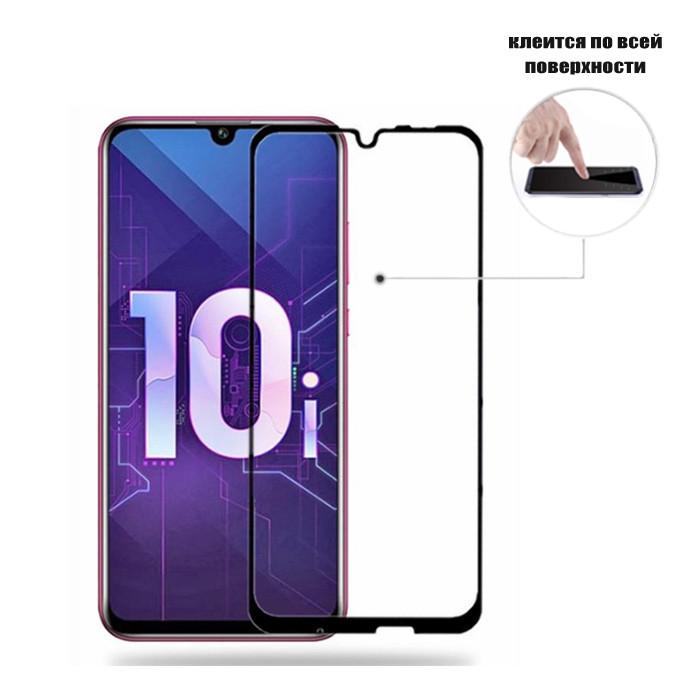 Защитное стекло Full Glue Glass для Honor 10i / 10 Lite (клеится вся поверхность)