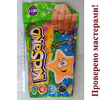 Кинетический песок 1 кг. оранжевый, Данко Тойс