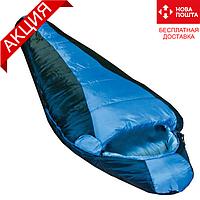 Спальный мешок зимний Tramp Siberia 5000 XL TRS-041-L (спальник)
