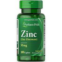 Puritan's Pride Zinc Gluconate 50mg 100tab