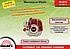 Бензиновая мотокоса Vitals Master BK 4917r (2,24 л.с.), фото 5
