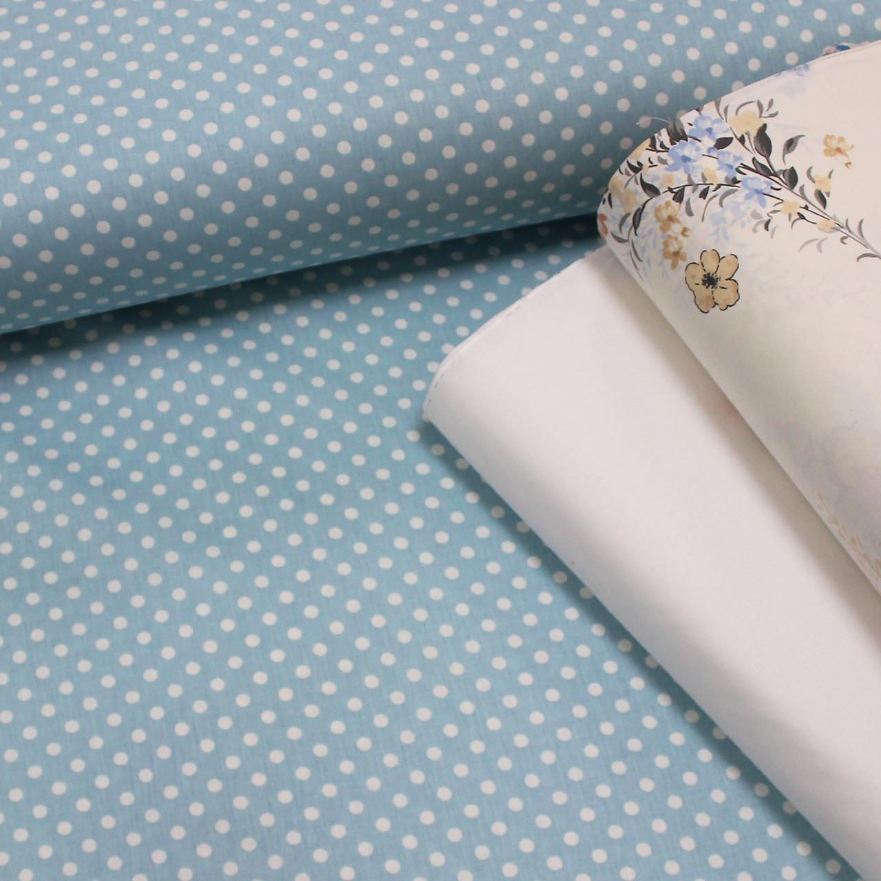Хлопковая ткань (ТУРЦИЯ шир. 2,4 м) белый горошек на лазурном