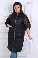 Женская куртка осеняя норма +батал 133 Вл