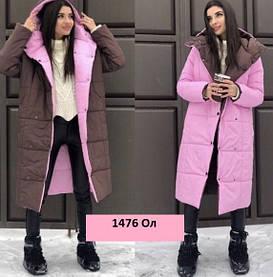 Куртка женская двухсторонняя 1476 Ол