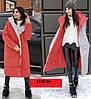 Куртка женская двухсторонняя 1476 Ол, фото 2