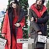 Куртка женская двухсторонняя 1476 Ол, фото 3