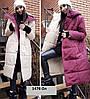Куртка женская двухсторонняя 1476 Ол, фото 5