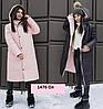Куртка женская двухсторонняя 1476 Ол, фото 6