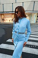 Платье Zanex «Марилан», голубое