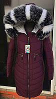 Зимняя курточка куртка парка Грация с мехом. Цвет Бордо.