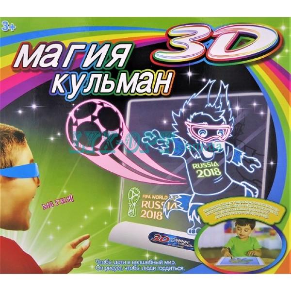 4D Доска магия кульман Чемпионат