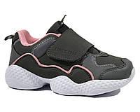Кроссовки на липучках для девочки Biki серые 27-31 р