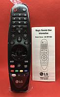 AN-MR19BA пульт Magic Remote для телевизоров LG 2019-2020