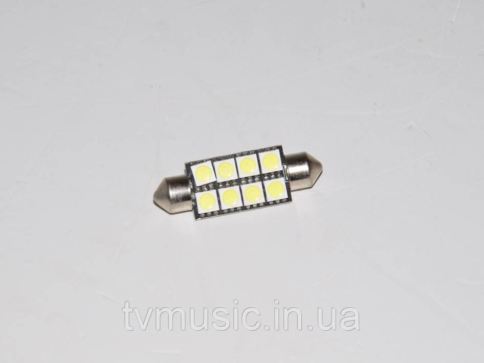 Светодиодная лампочка S85-41mm-8pcs-5050