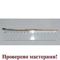 Кисточка из ворса белки №1, деревянная ручка