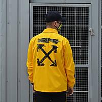 Куртка мужская OFF WHITE X yellow до 0*С ветровка осенняя / весенняя