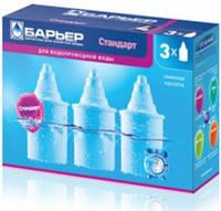 """Змінний фільтр очищення води для глечика картридж """"Барьер-4"""" стандарт (комплект 3шт)"""