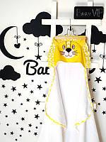 Детское банное полотенце львенок