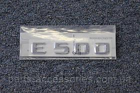 Mercedes E W211 W 211 надпись эмблема значок на багажник E500 новый оригинал
