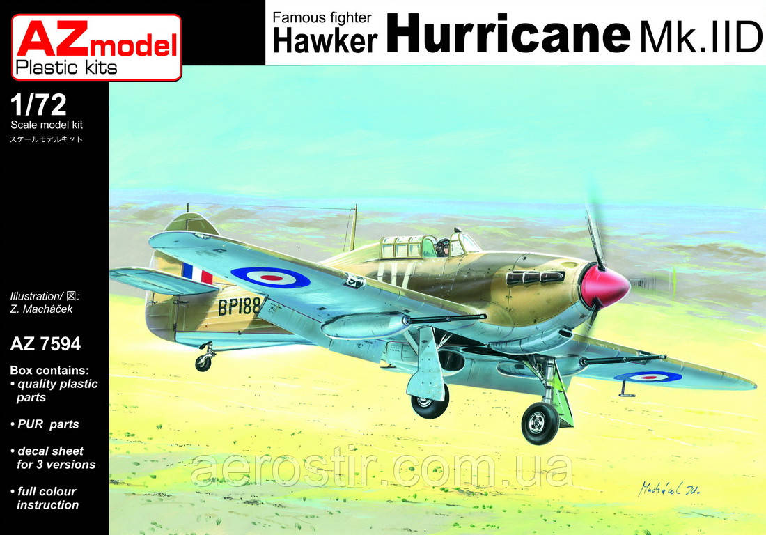 Hawker Hurricane Mk.IID 1/72 AZ model 7594