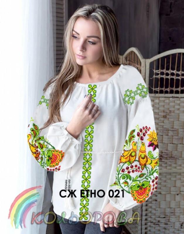 Заготовка жіночої сорочки (СЖ-ЕТНО-021)