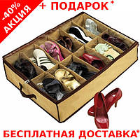 Органайзер для хранения обуви Shoes Under 75 х 59 x 15 см