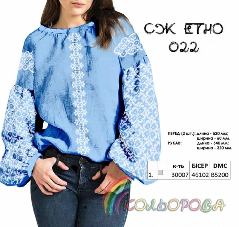 Заготовка жіночої сорочки (СЖ-ЕТНО-022)