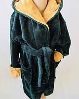 Детский махровый халат 2 года, фото 1