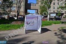 """торговая палатка 1.5х1.5, бесплатная доставка, прочная ткань """"Оксфорд"""", яркая красочная печать, устойчивый каркас"""