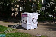"""торговая палатка 1.5 м х 1.5 м, бесплатная доставка по Украине, влагоотталкивающая ткань """"Оксфорд"""", полноцветная печать, прочный каркас"""