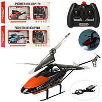 Вертолет игрушечный 33024K  на радиоуправлении, Sky Helicopter