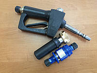 Пистолет заправочный газовый АГНКС