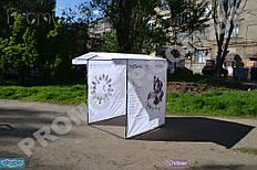 палатка для уличной торговли, расходы за доставку оплачиваем мы, проклейка швов крыши термопленкой, палатка рекламирует продукт или услугу сама