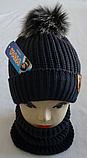 М 6070 Комплект для хлопчика:шапка+манишка, акрил, фліс, різні кольори, фото 2