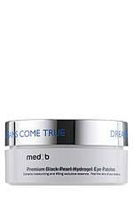 Med B Premium Black Pearl Patch Патчи гидрогелевые с экстрактом черного жемчуга 60 мл Код 25260