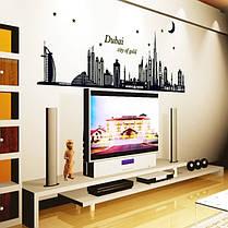 """Наклейки в офіс, кабінет, в школу """"Нічне місто Дубай"""" Dubai світиться в темряві - 1м55см*65см (лист 60*90см), фото 3"""
