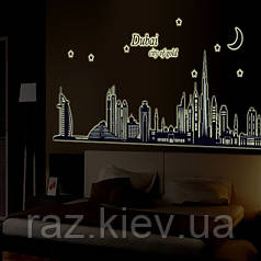 """Наклейки в офис, в кабинет, в школу """"Ночной город Дубай"""" Dubai светится в темноте - 1м55см*65см (лист 60*90см)"""