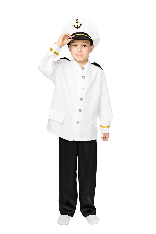 костюм капитан картинки