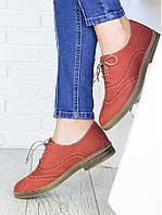 Oksford туфли кожаные 7150-28, фото 1