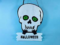"""Вывеска белый череп """"Halloween"""" 20х30 см,  баннер на Хеллоуин"""