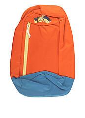 Міні-рюкзак