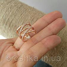 Широкое открытое позолоченное кольцо бижутерия, фото 3