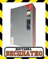 Котел электрический двухконтурный Warmly 9 кВт 220 В, фото 1