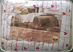 Меховое открытое одеяло 150*210 ARDA Company (бязь)