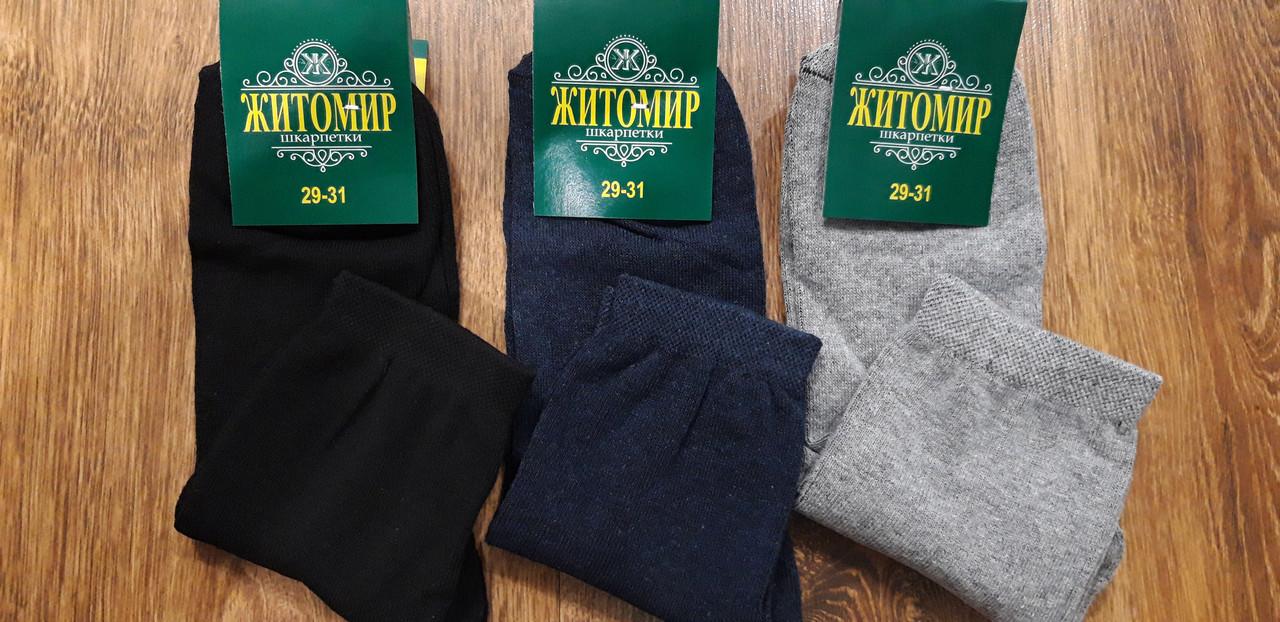 """Чоловічі стрейчеві шкарпетки""""Житомир"""",асорті"""