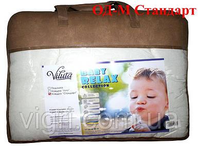 Одеяло силиконовое стеганное детское 100 х 140 ВИЛЮТА «VILUTA» Relax